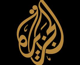 Al_Jazeera_America_Logo-RF
